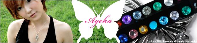 蝶のシルバーアクセサリー Agehaアゲハ