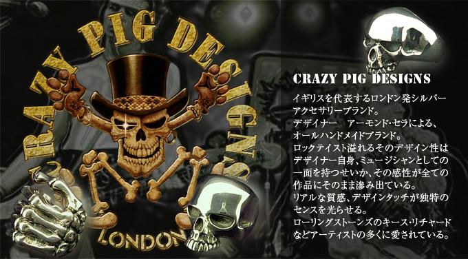 Crazy Pig Designs クレイジーピッグ