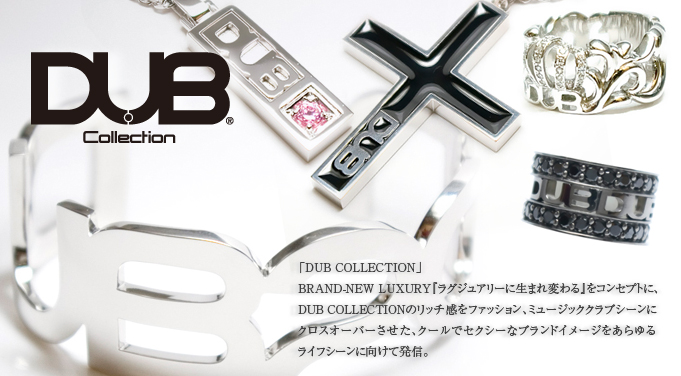 DUB Collection ダブ