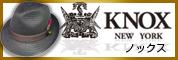 KNOX(ノックス)ハット