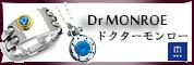 DR MONROE ドクターモンロー